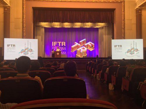 Participación de investigadores de NMapa en el congreso de la IFTR 2019